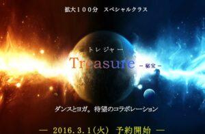 treasure5
